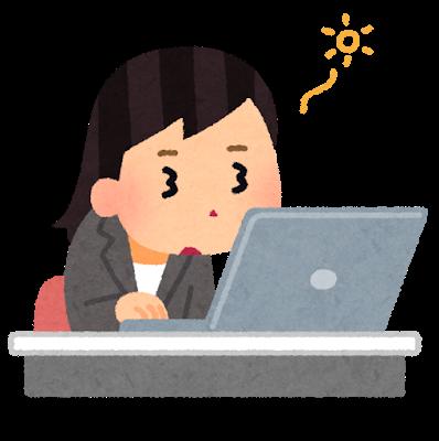 <第一次寫日文正式電郵,如何不失霸氣?>