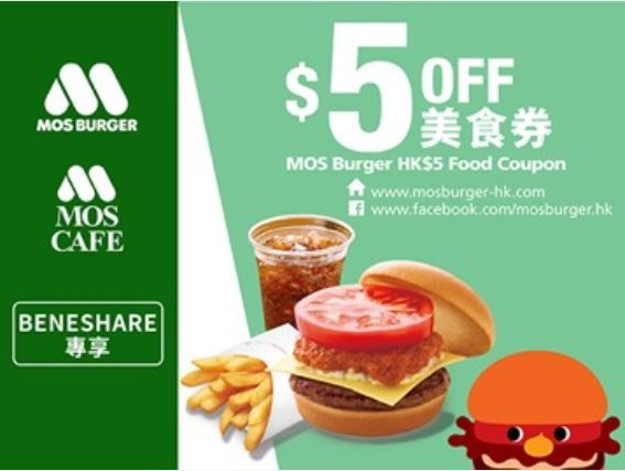 BENESHARE☆彡クーポン情報-Coupon Information No.4