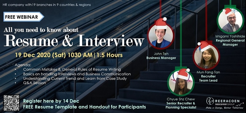 Free Webinar- All You Need to Know About Resume & Interviews