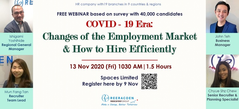 Free Webinar- Changes of the employment market & How to hire efficiently