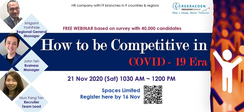 How to be Competitive in COVID-19 Era?