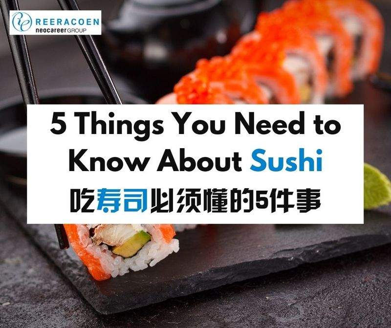 5 Things You Need to Know About Sushi